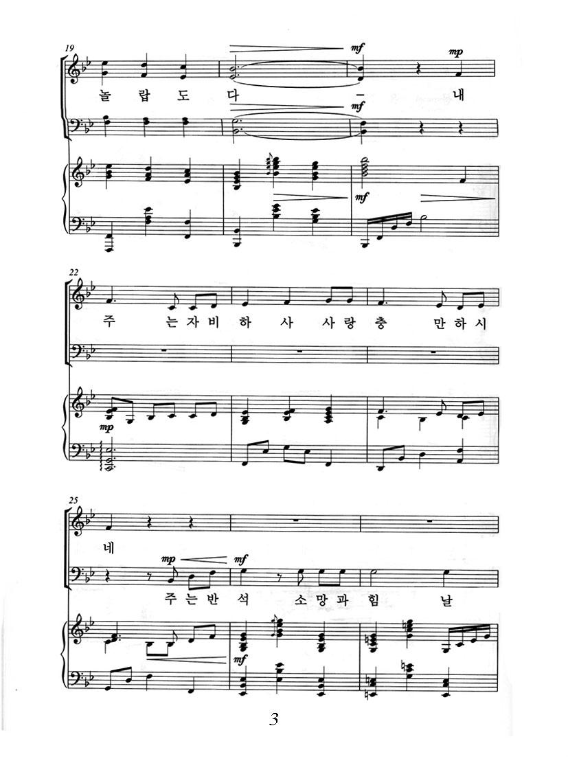 PAG 3.jpg