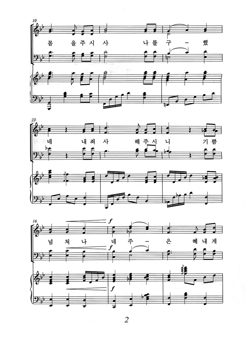 PAG 2.jpg