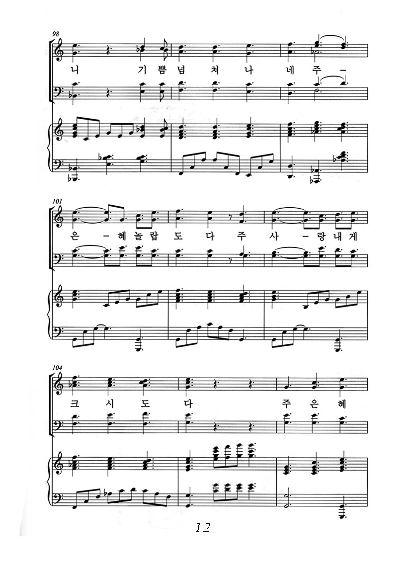 PAG 12.jpg