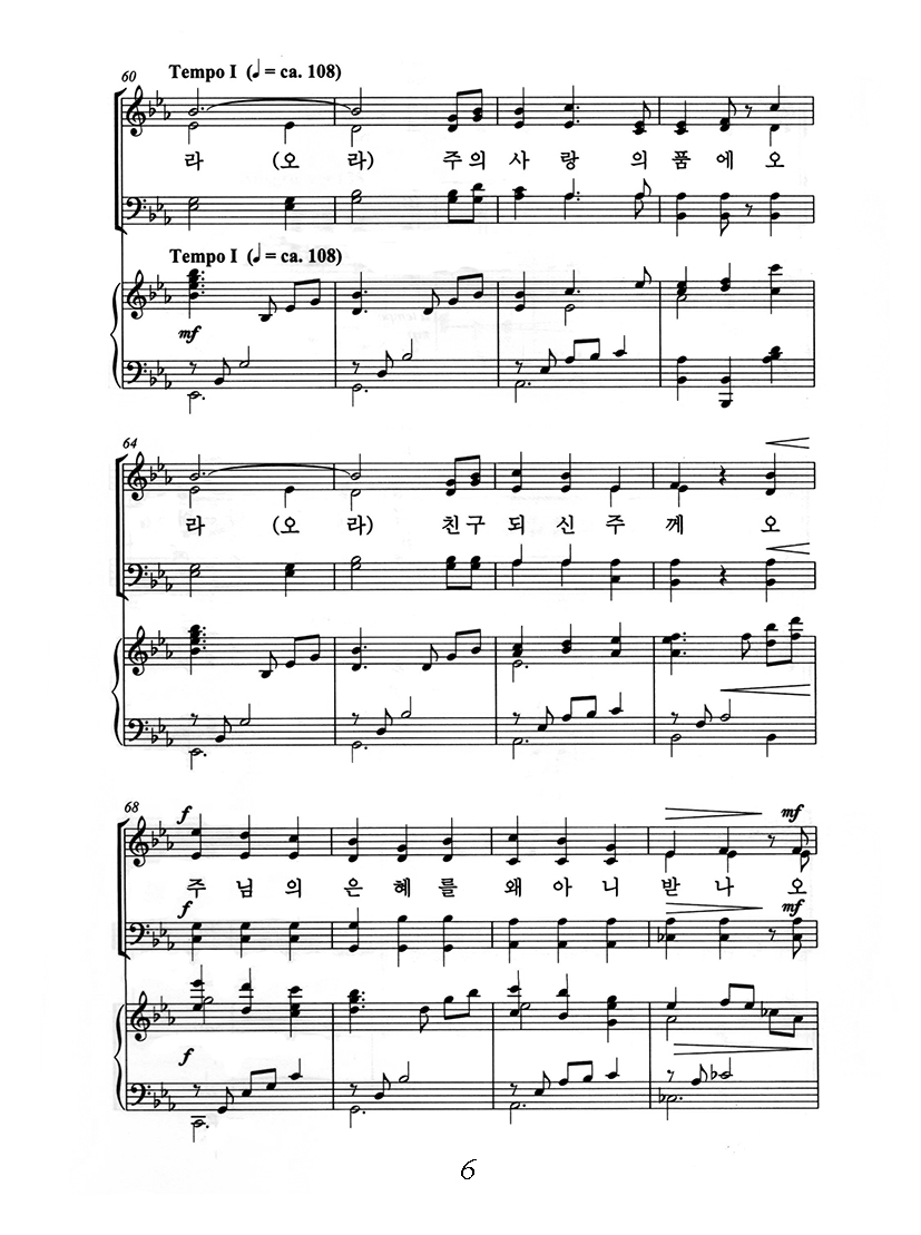 PAG 6.jpg