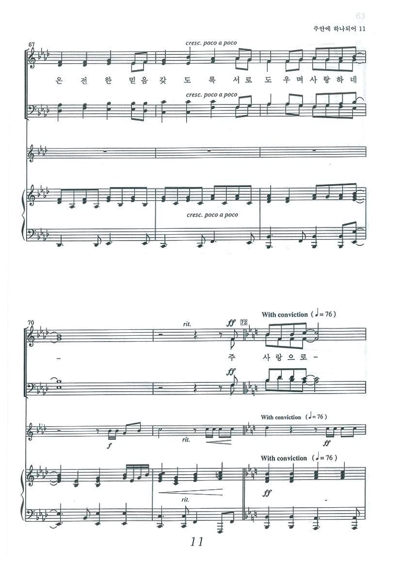 PAG 11.jpg