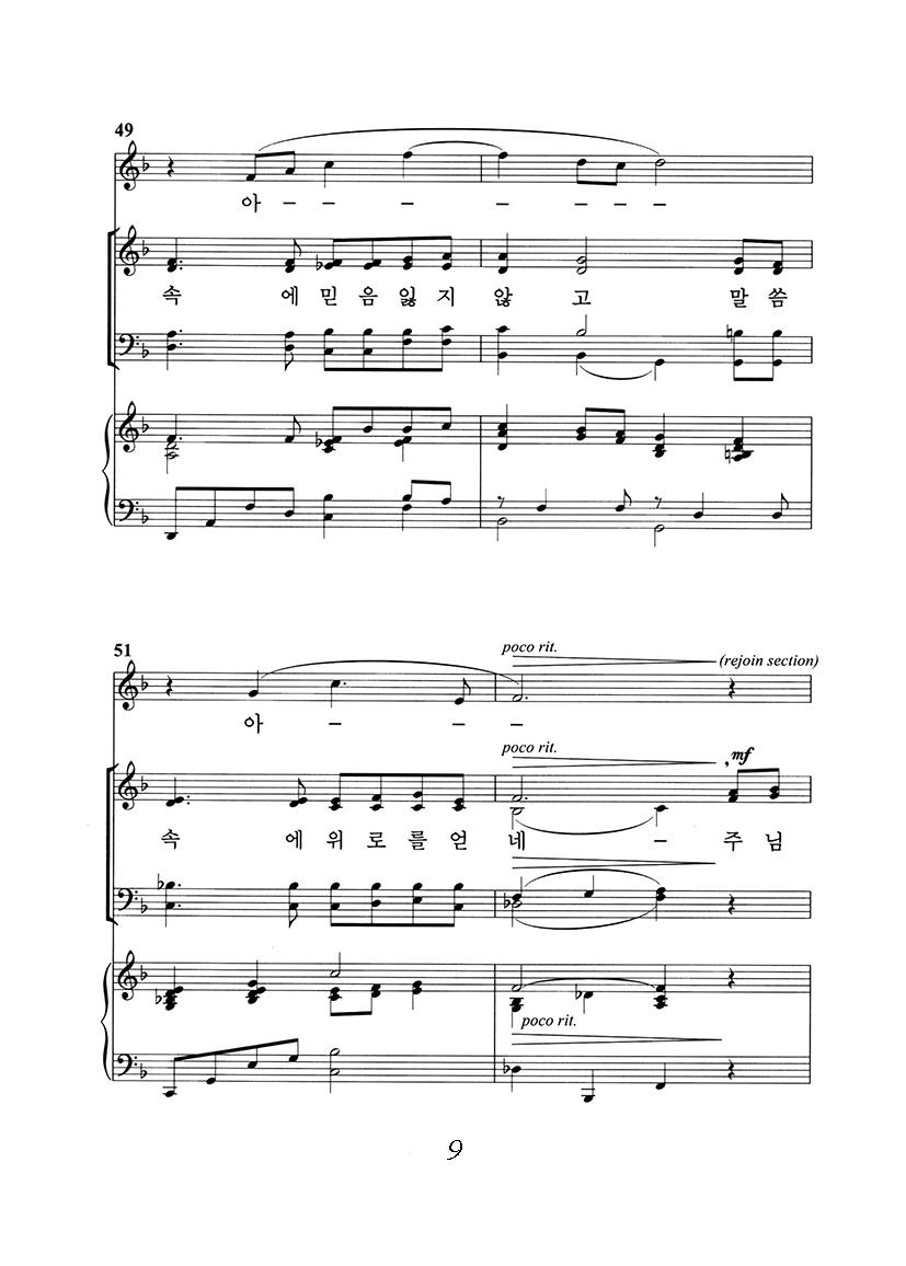 PAG 9.jpg