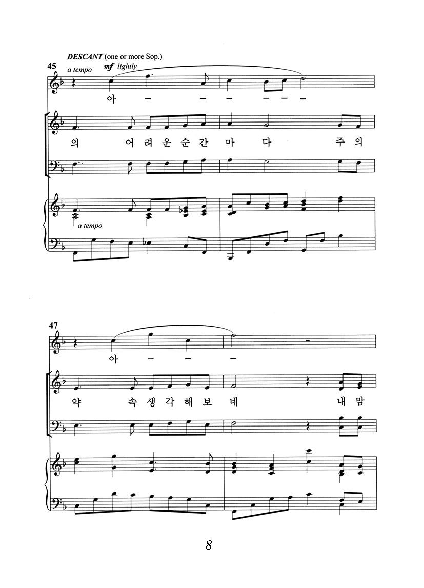 PAG 8.jpg