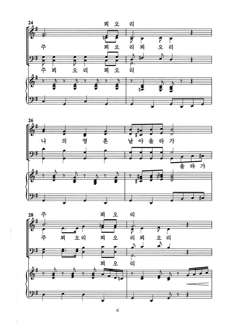 PAG 4.jpg