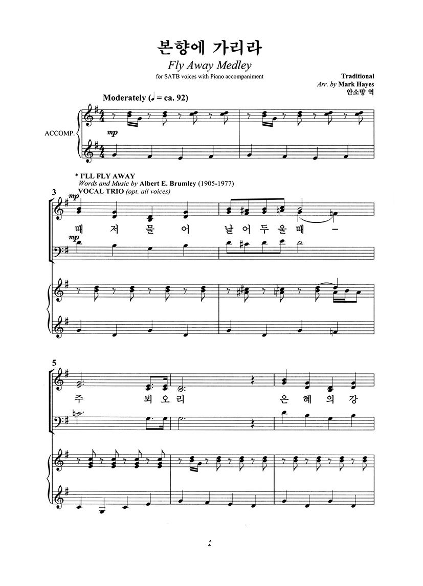 PAG 1.jpg