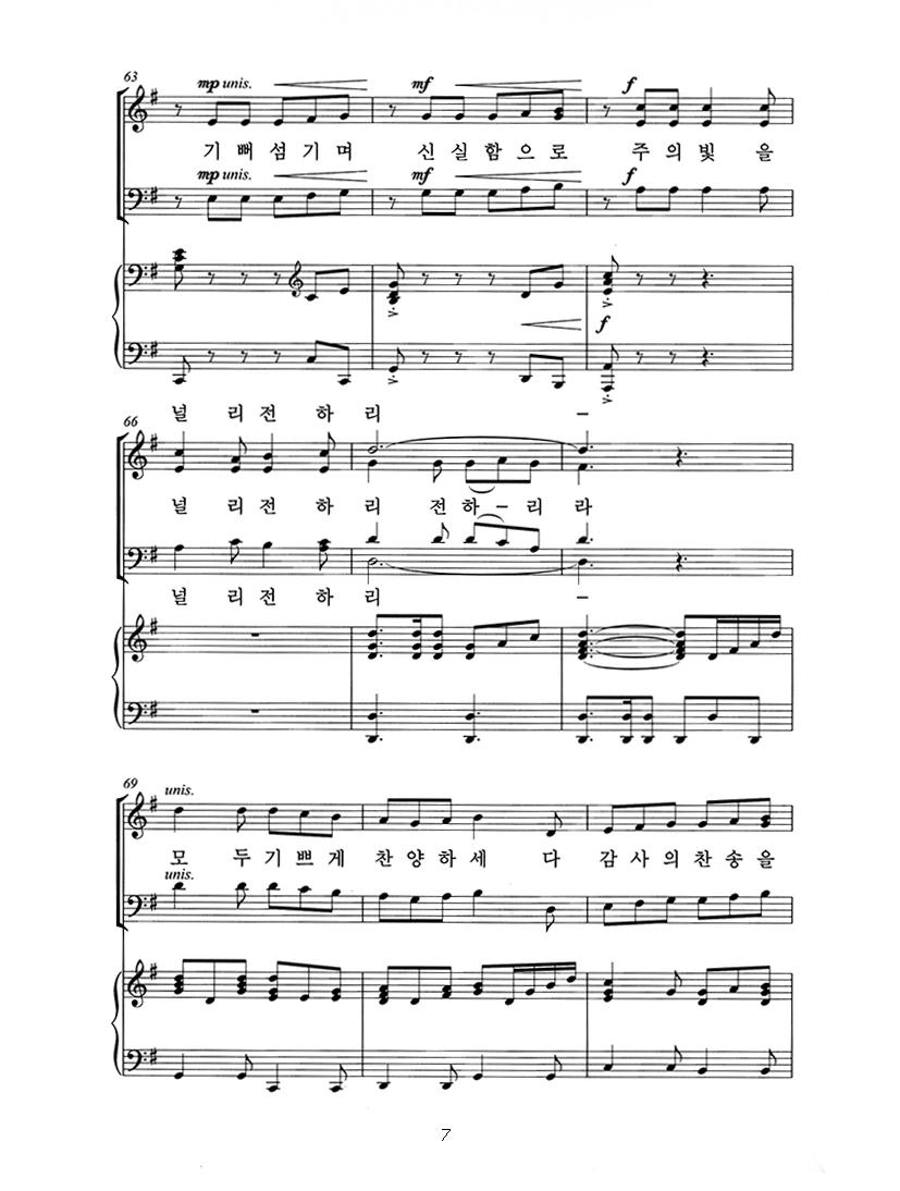 PAG 7.jpg