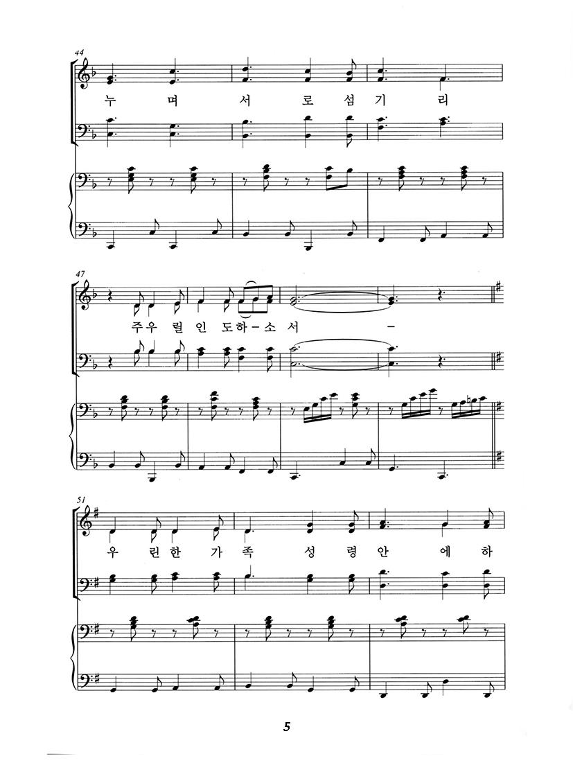 PAG 5.jpg