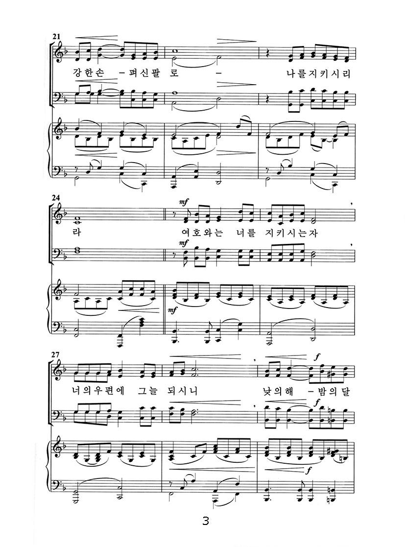 PAG3.jpg