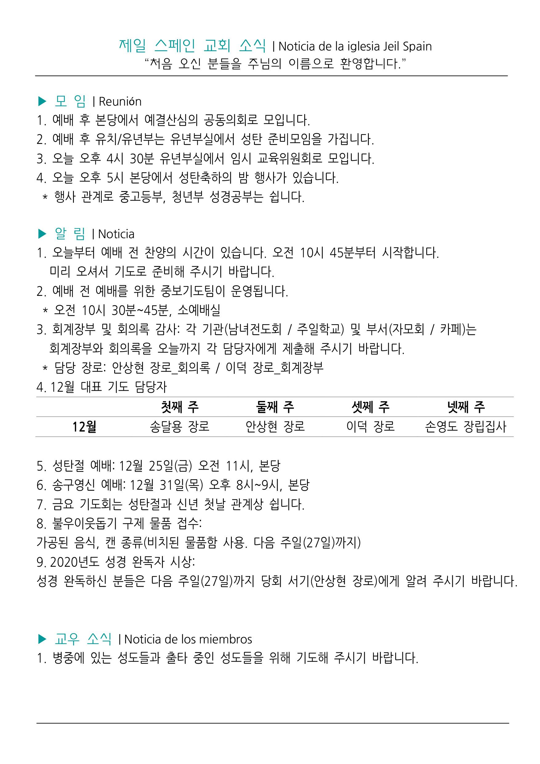 201220 2 copy.jpg